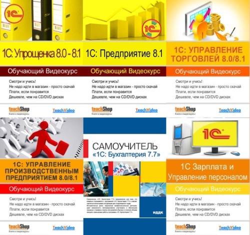 1С-Рарус Архив - Страница 3 - Forum.RuBoard.Ru - компьютерный форум.